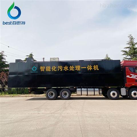 屠宰一体化污水处理设备