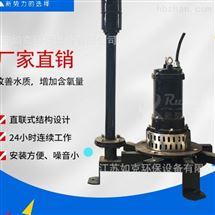 潜水曝气设备