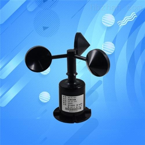 风速传感器 风速变送器风速测量