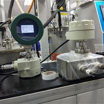 微小液体在线监测DN1质量流量计