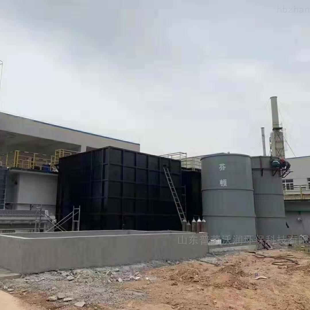 制药厂废水处理工程案例