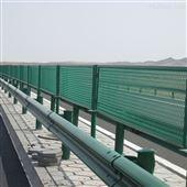 高速公路防眩网交安设施