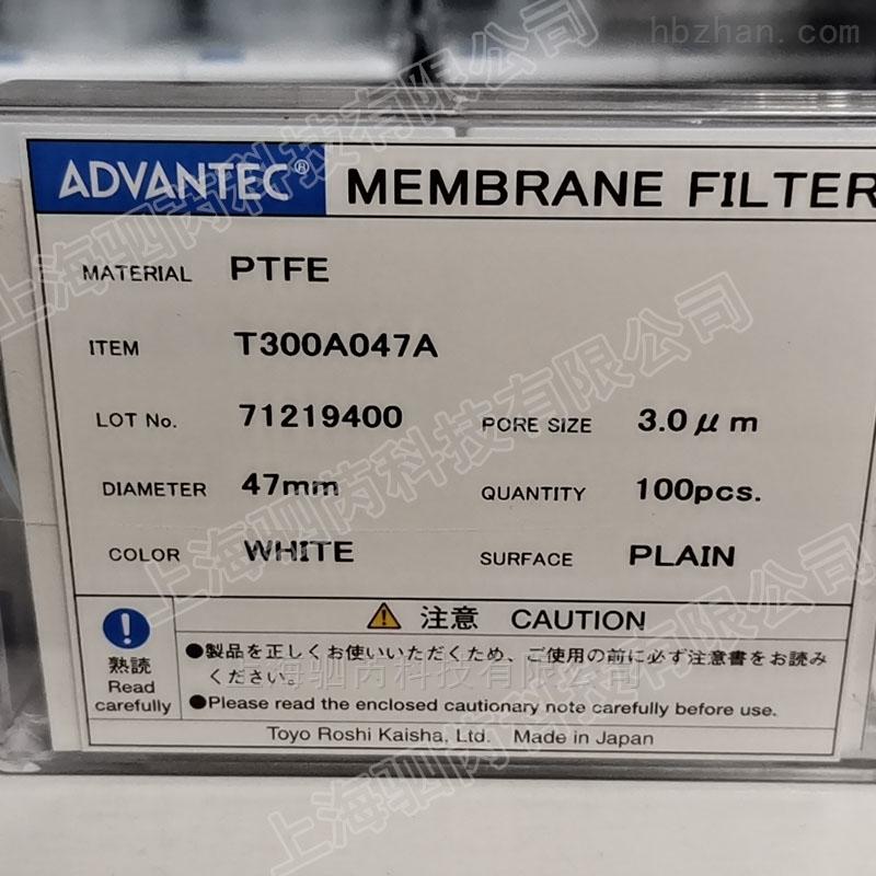 日本东洋PTFE膜孔径3um直径47mm疏水滤膜