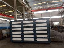 專業生產定制活性炭吸附箱 有效治理廢氣