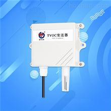 壁挂空气质量TVOC传感器 空气变送器