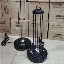 国产38W紫外线消毒台灯带遥控杀菌灯