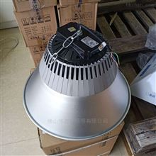 上海亚明LED工矿灯TP33c 200W冷白光6000K