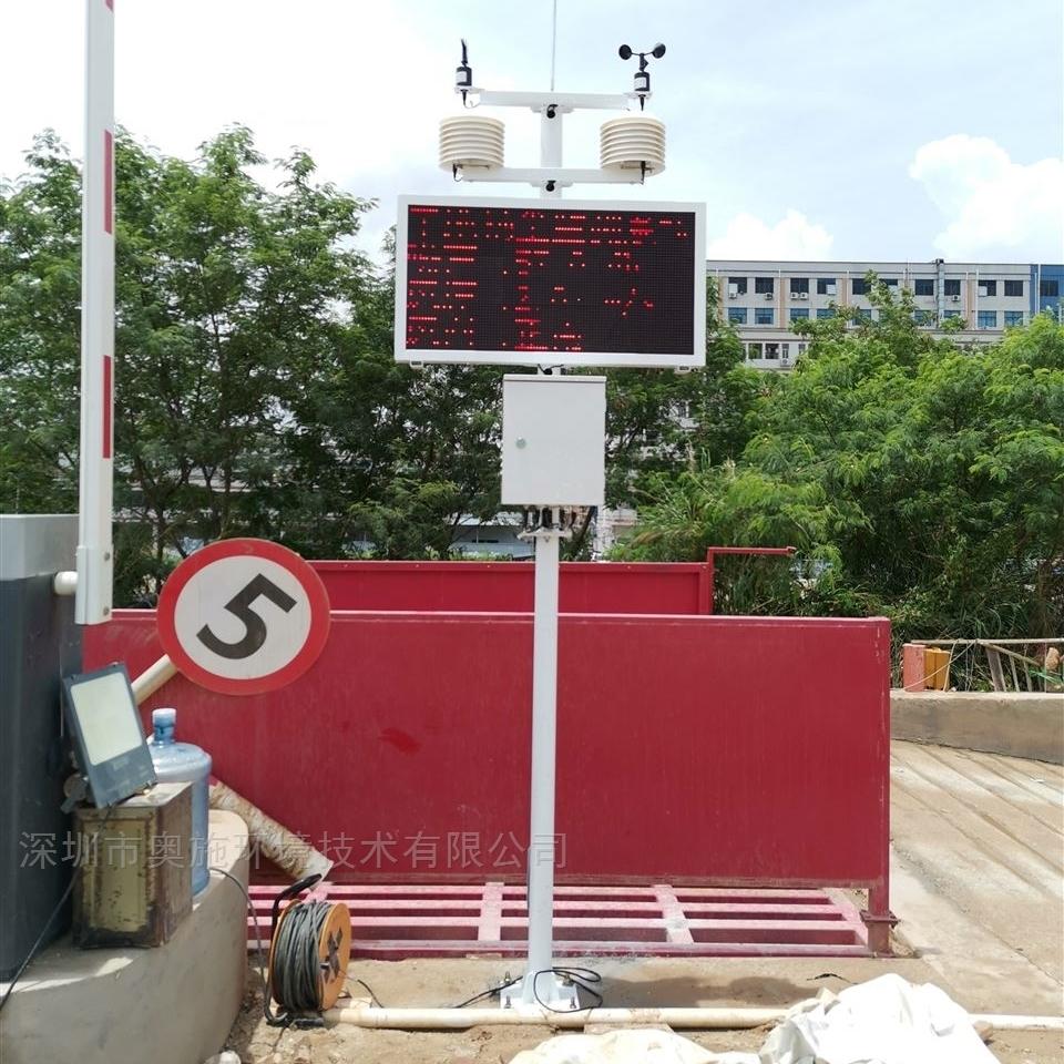 深圳光明区部署扬尘监测设备文明施工