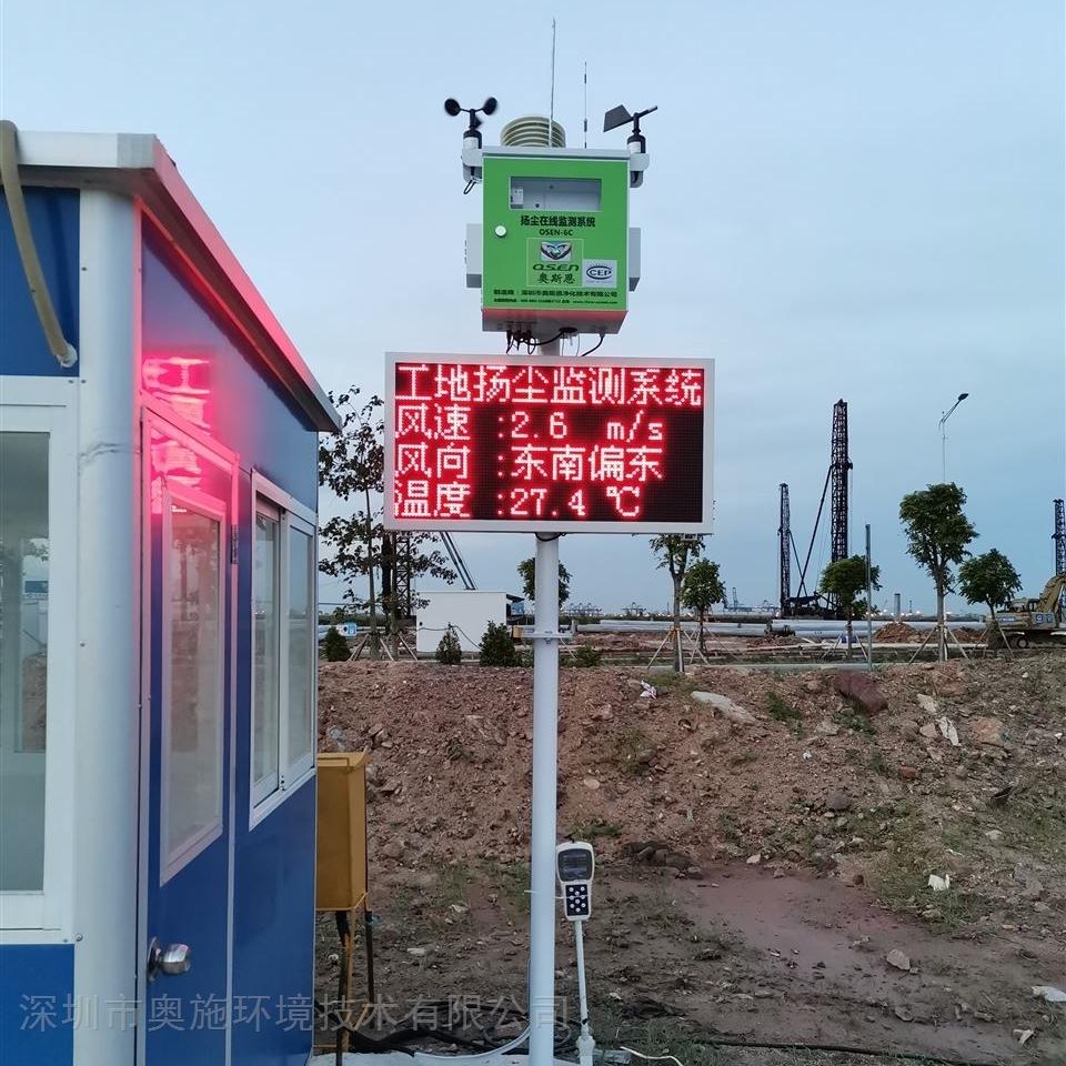 广州加强建设工地施工扬监测设备尘专项整治