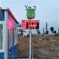 東莞工地揚塵儀廠家價格是多少