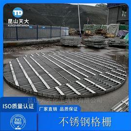 脱硫醇塔填料FG新型格栅填料格栅孔板填料
