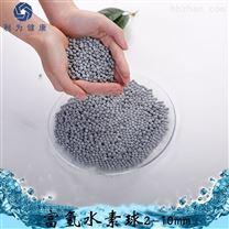 富氢水素球负电位球水处理矿化球