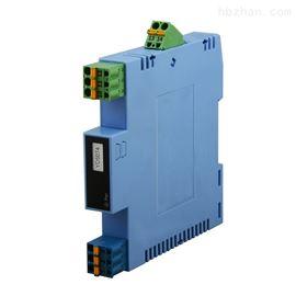 YD5074YD系列隔离式安全栅