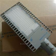 上海亚明亚牌ZD105 30W50W100W150WLED路灯