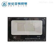 上海亚明ZY609贴片200WLED投光灯