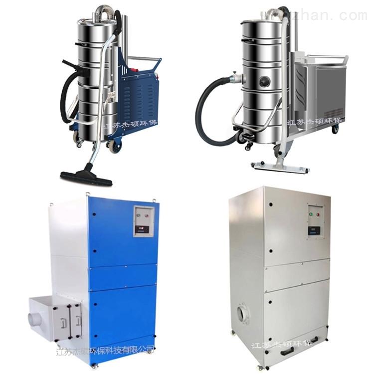 工业型吸尘器