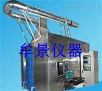 MU3166F建筑材料单体燃烧试验箱