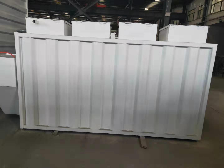 景德镇核酸检测实验室废水处理器制造商价格