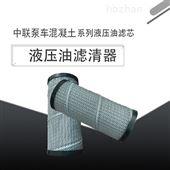 SF250M25NP01翡翠液压油滤芯价格优惠