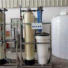 中央空调循环水软化水设备《台风新闻》
