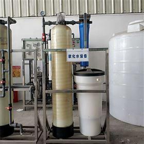 JH—2T/H软化水设备自动软化水系统,广州软化水设备