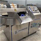 鱼豆腐加工机器设备