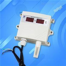 温湿度传感器高精度数显变送器工业