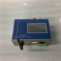 Y09-3016L数码显示激光粒子计数器