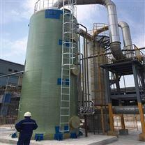 化工污水處理設備