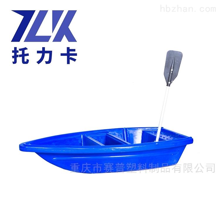 2米塑料渔船 双层牛筋钓鱼船厂家直销