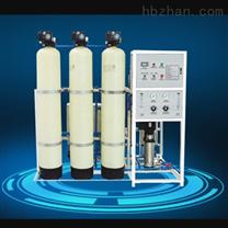 实验室酸碱类废水处理设备