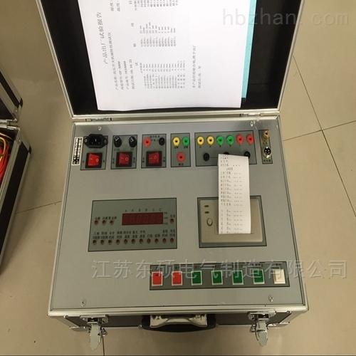 承装修试三四五级-断路器特性测试仪价格