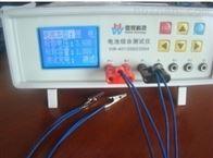 電池綜合測試儀