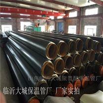 山东钢套钢保温管淄博生产厂家
