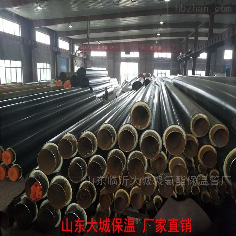 管道安装流程 郑州新密聚氨酯保温管价格