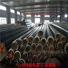 山东钢套钢保温管枣庄生产厂家