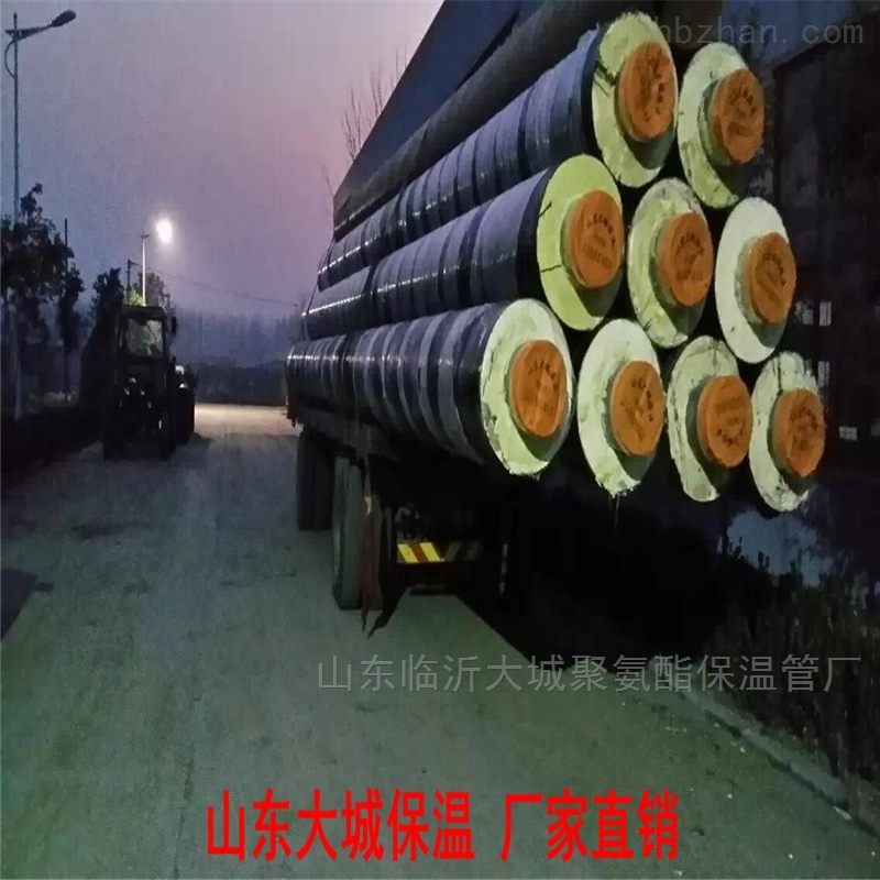 山东青岛聚氨酯保温管安装方法