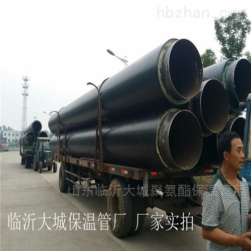 泰安泰山聚氨酯保温管加工  管道安装