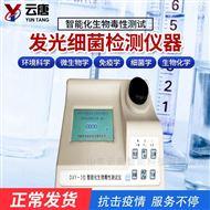 DXY-3发光细菌毒性检测仪