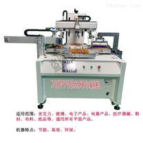 PVC胶片丝印机亚克力面板丝网印刷机直销