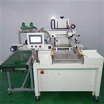 徐州市无纺布丝印机厂家布料丝网印刷机直销