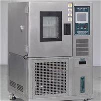 408升恒温恒湿试验箱