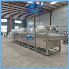 QQ豆干大型全自动烘干机及即食性QQ豆干