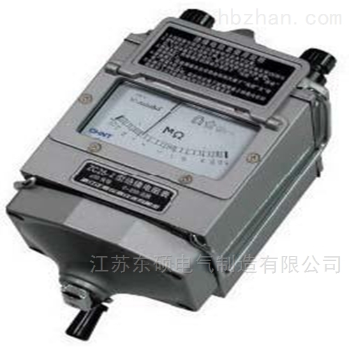 承装修试三四五级配置表-厂家推荐兆欧表