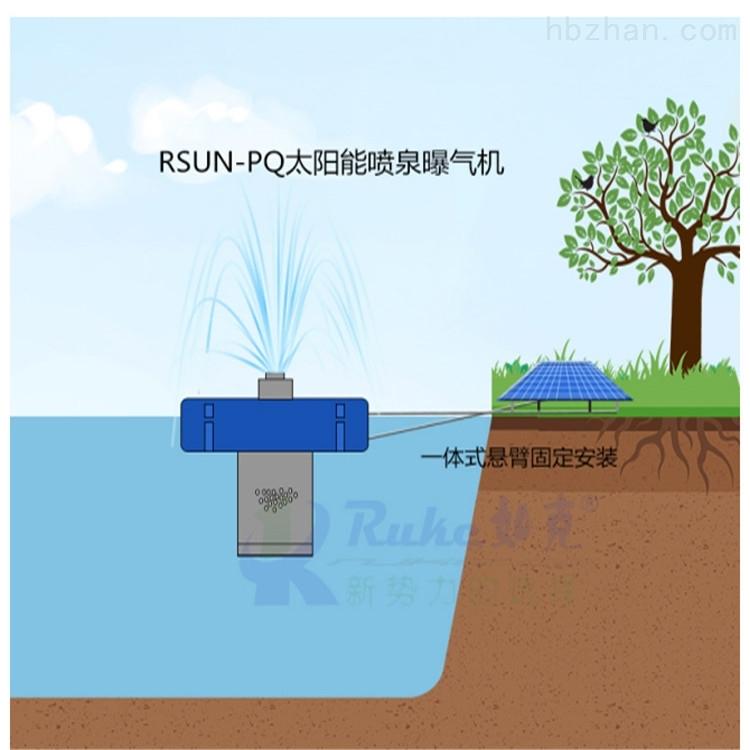 RPQ3000河道景观喷泉曝气机