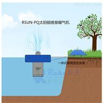 河道景观喷泉曝气机