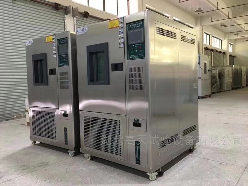 150L高低温交变试验箱现货供应