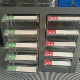48抽零件柜48抽螺絲零件整理柜,存放柜哪里有賣