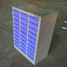 20抽零件柜20抽螺絲零件整理柜,存放柜多少錢一臺