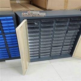 24抽零件柜24抽螺絲零件整理柜,存放柜物美價廉